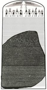 Reproducción Rosetta