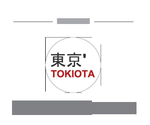 traducciones para tokiota - maria serrano