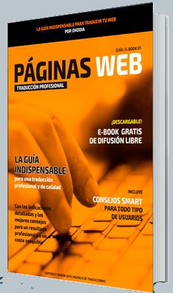 traducción de páginas web, traducción de paginas web