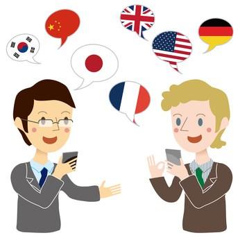 Los 5 mejores idiomas para traducir una app