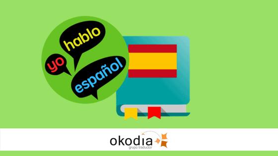 Traducir al español, misión… ¿'complicada'?