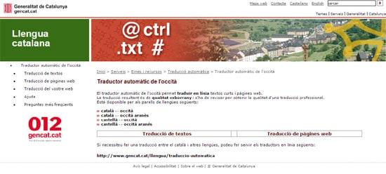 Recursos para traductores: los traductores automáticos