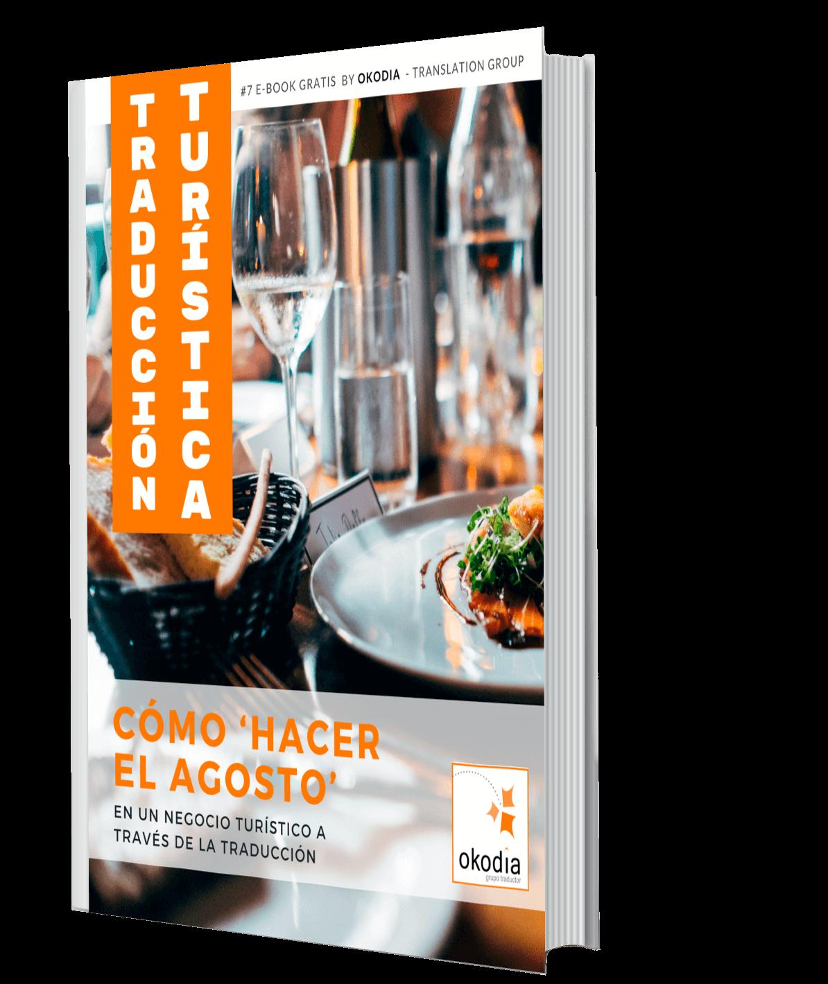 ebook 7 traducciones hosteleria